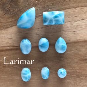ラリマー 天然石ルース販売