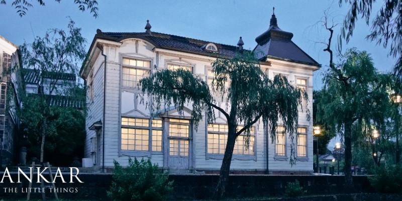 岡山 倉敷